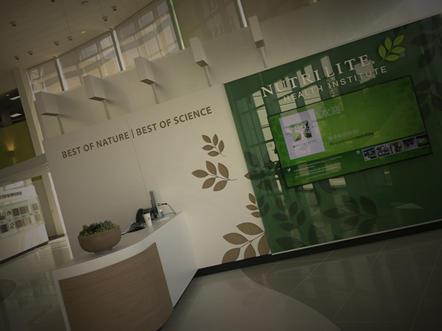 <b>Nutrilite</b>Health Institute