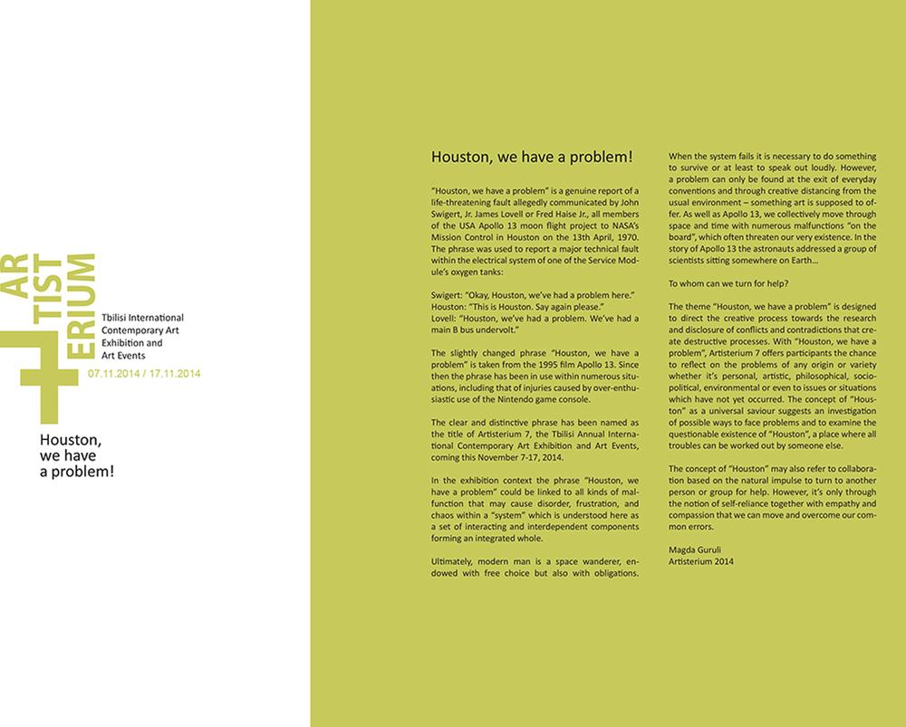 Catalogе2014-66.jpg