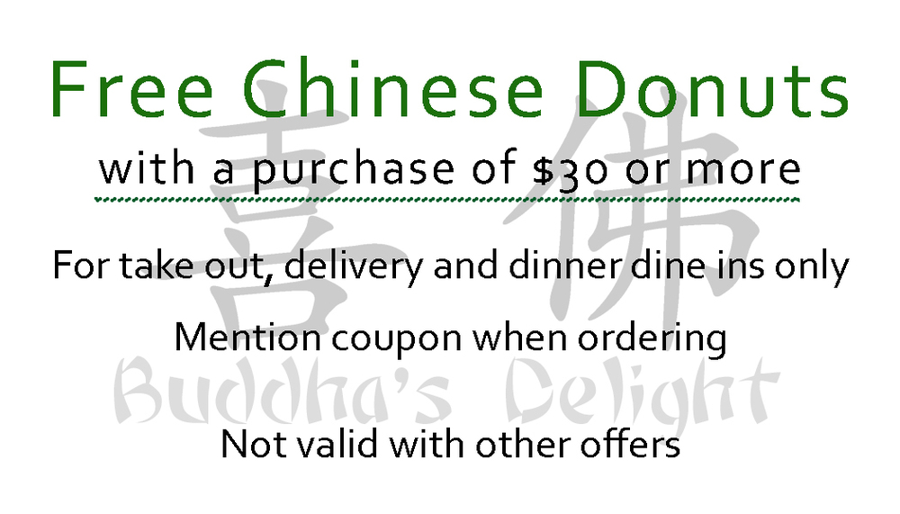 Chinese Donuts Coupon.jpg
