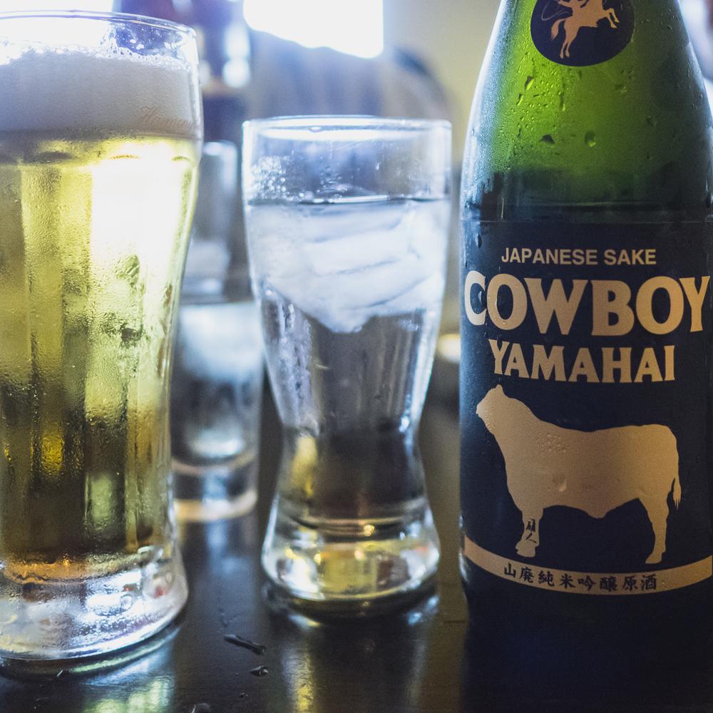 beer and sake.