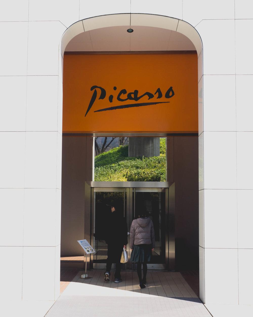 picasso pavillion entrance.