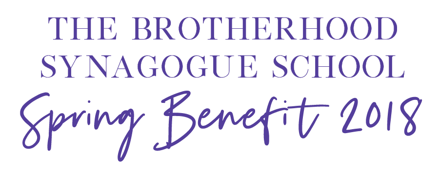 The Brotherhood Synagogue School Spring Benefit 2018
