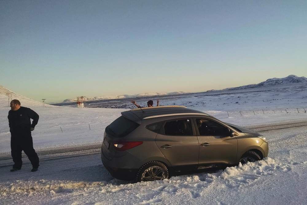 The Hyundai stuck on the side of the highway. My sarcastic celebration.