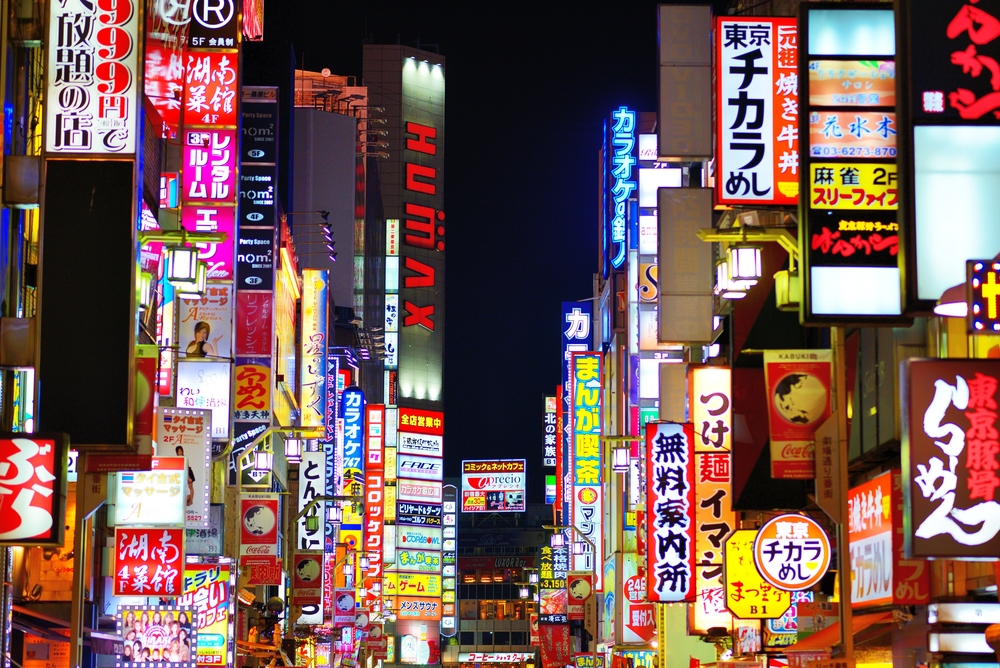 Tokyo Nightlife Billboards