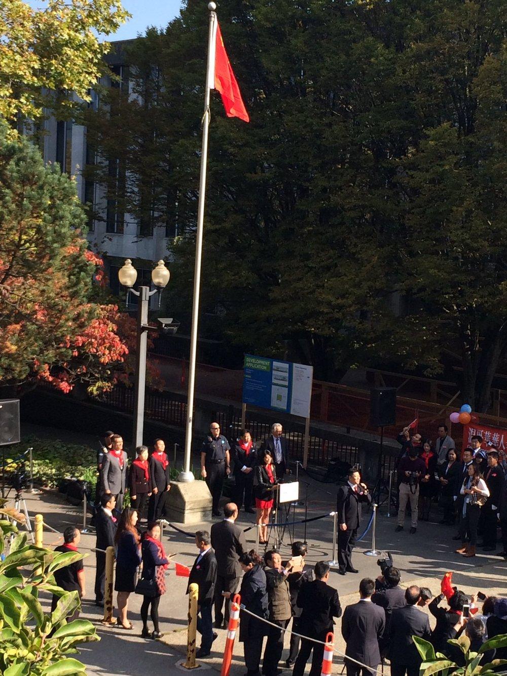 Raising of Chinese Flag at Vancouver City Hall (Photo Credit: Maria Rantanen)