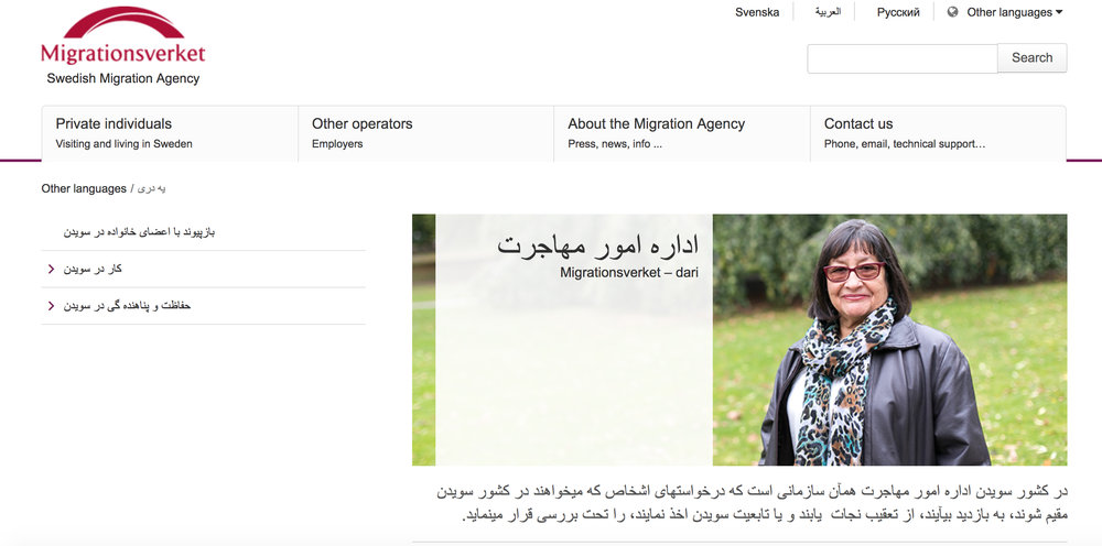 Swedish Migration Agency web site in Persian by default.