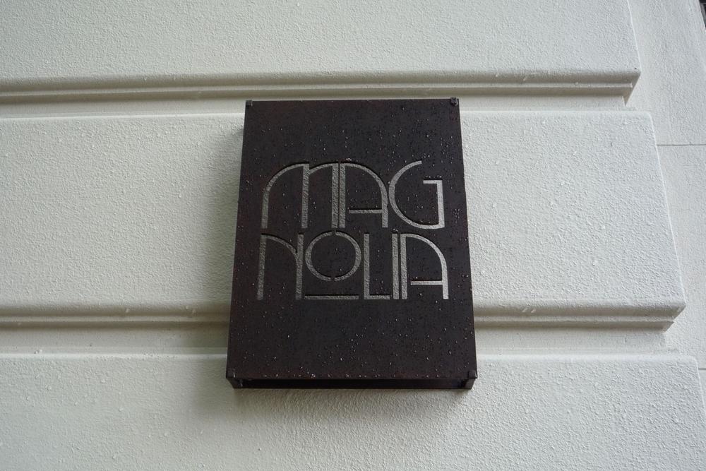 ARGENTINA - Magnolia sign MB.jpg