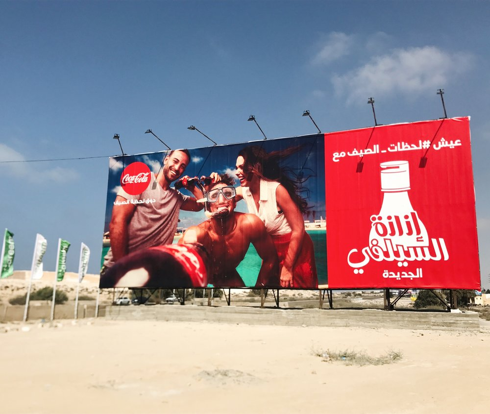 On the latest billboard for Coca Cola's summer 2017 campaign. Location: By Telal gate, Sahel.