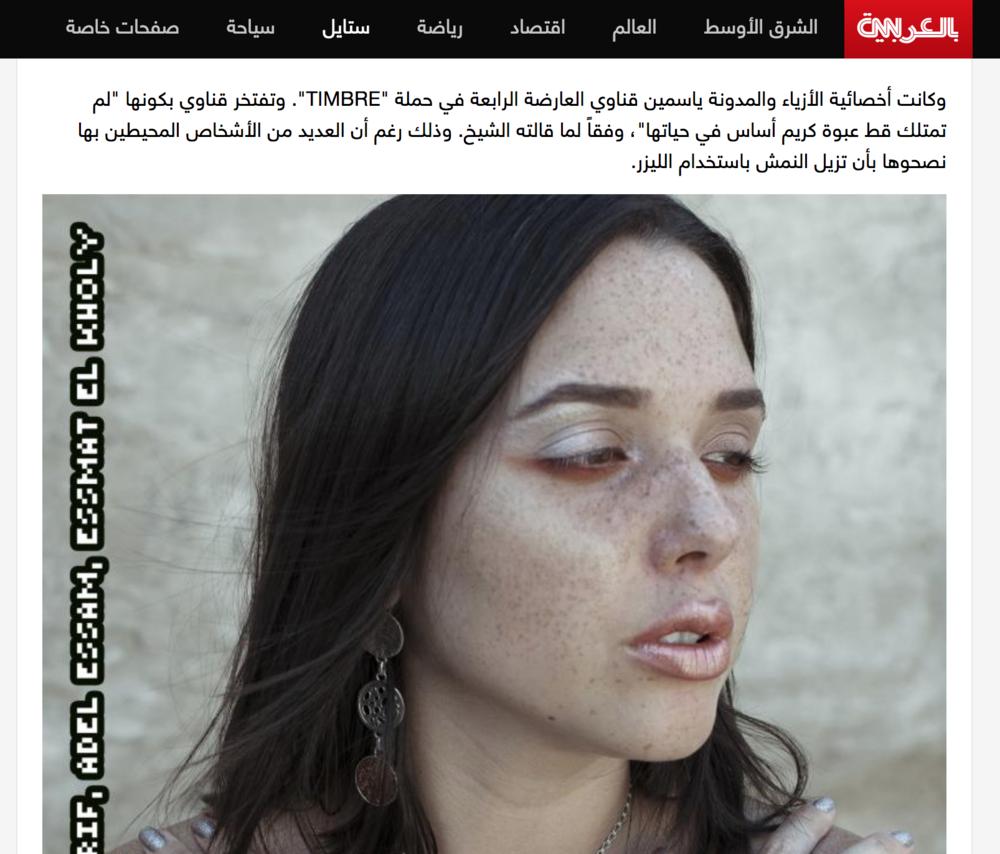 CNN Arabic    View article     here