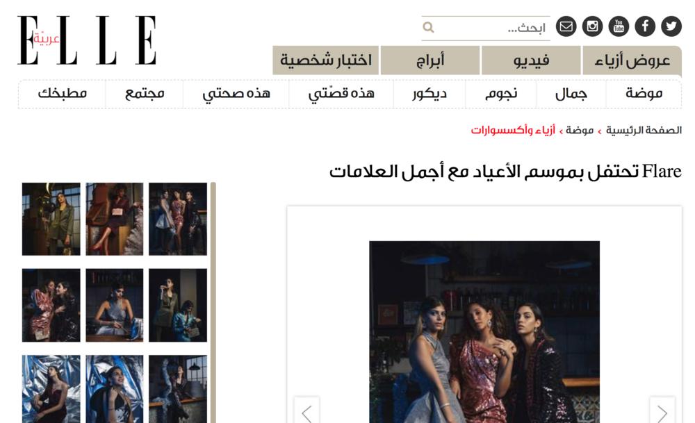 ELLE Arabia    View article     here