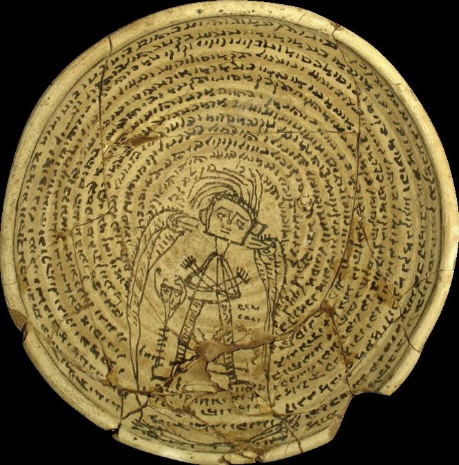 Aramaic Incantation Bowl, Babylon, 226-36 BC -