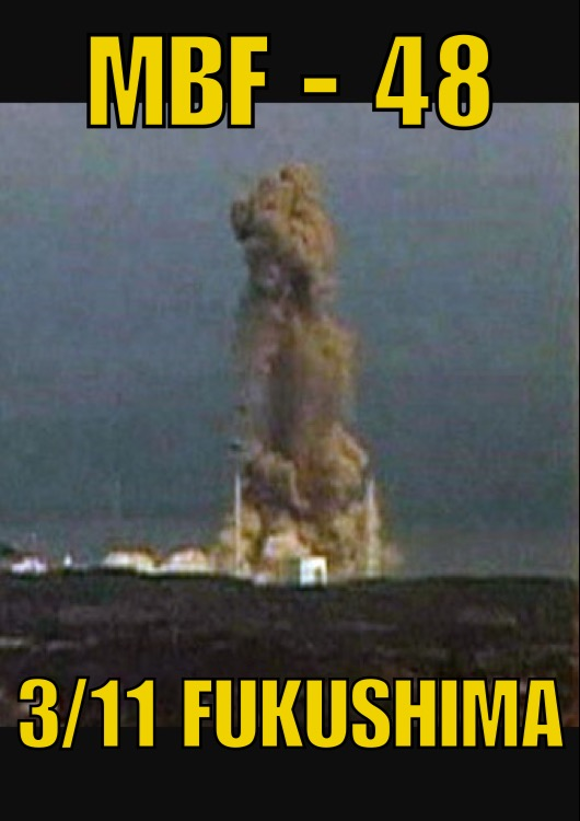 a photo of the fukushima daichi nuclear power plant going up in smoke
