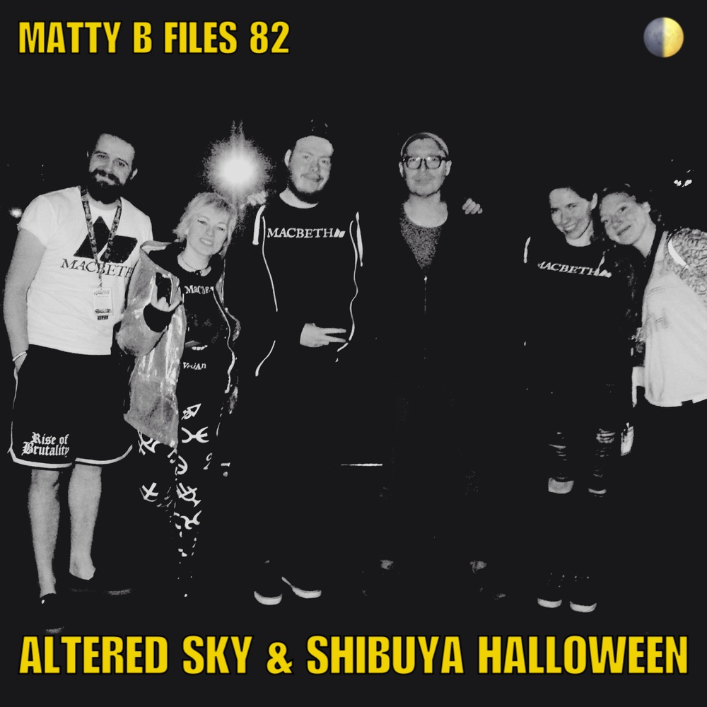 Altered Sky and Matt Bigelow in Setagaya Koen