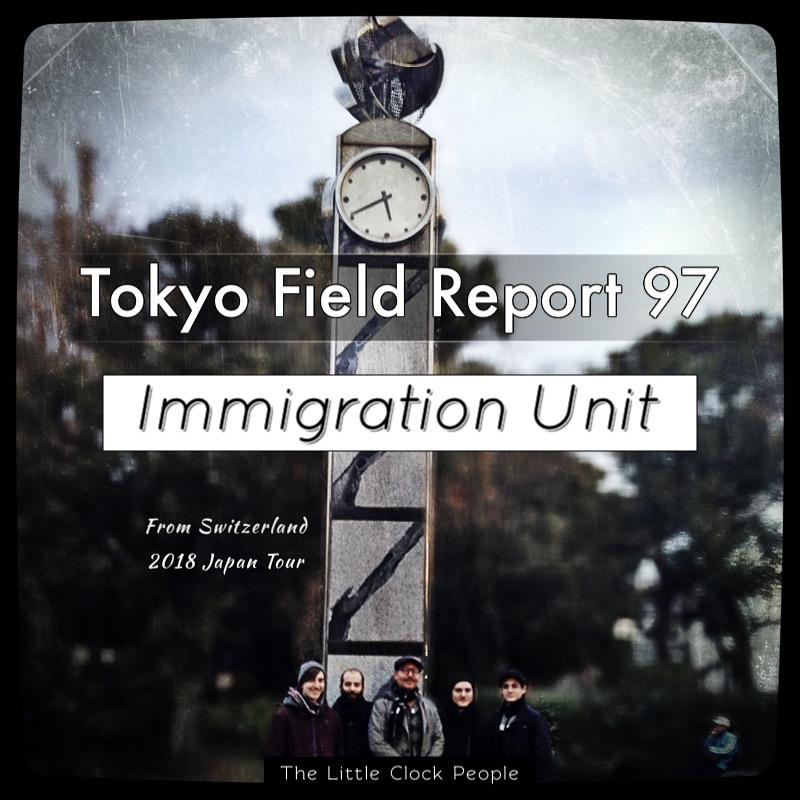 mpf 97  immigration unit.jpg