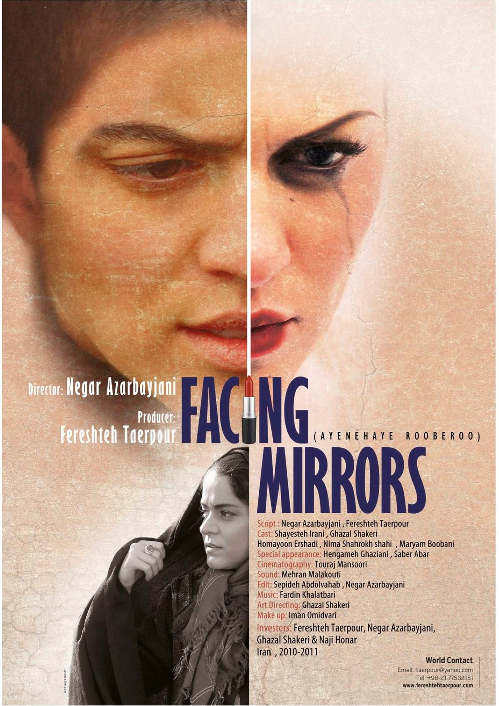 Facing Mirrors Poster