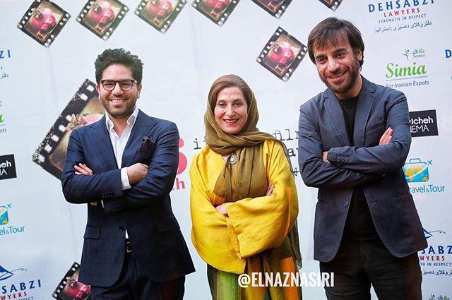 The awards ceremony of the 6th Iranian Film Festival Australia#iffa2016#fatemeh_motamedarya#shahram_mokri#armin_miladi