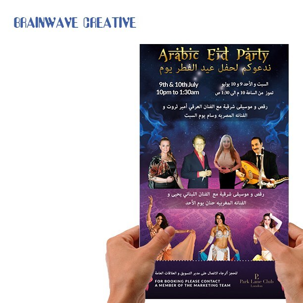 #Flyer #design for @park_lane_club #Eid #party.  #Flyers #flyerdesign #event #arab #dj #entertainment #bellydance #brainwavecreative