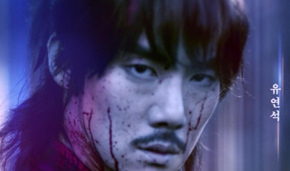 Goo Dong-mae -