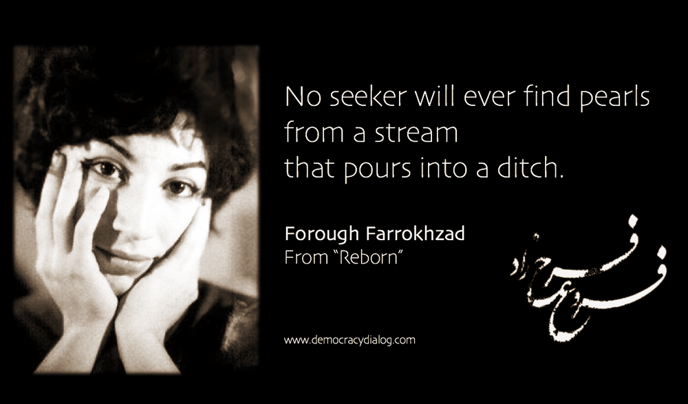 Forough Farrokhzad-Reborn