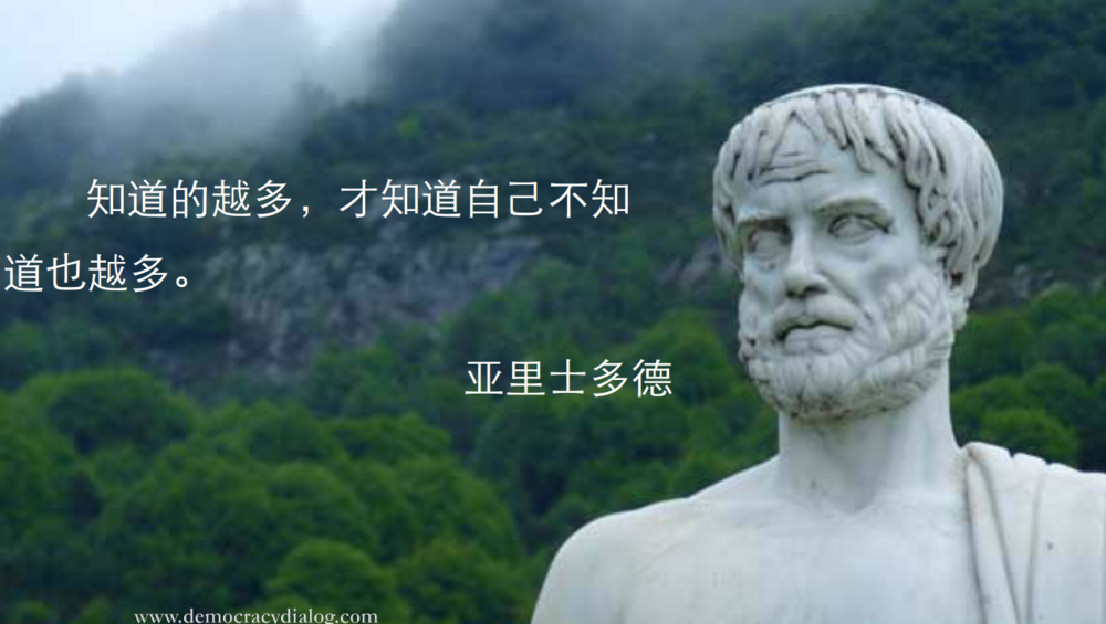 Aristotle-Chinese