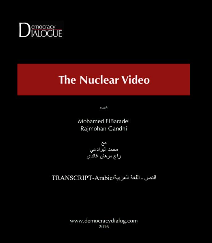 Nuclear Video-Arabic
