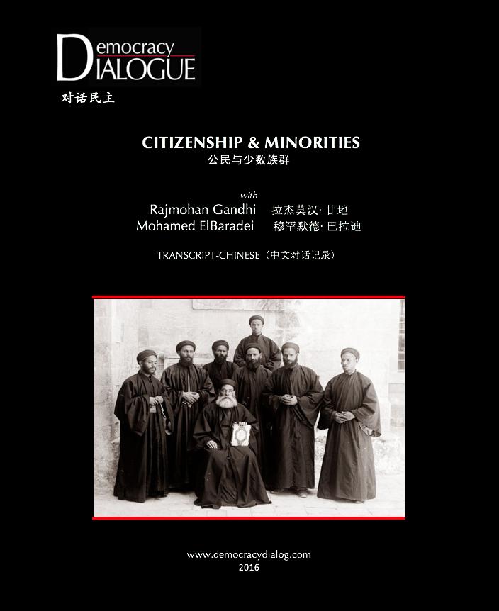 Minorities-Chinese
