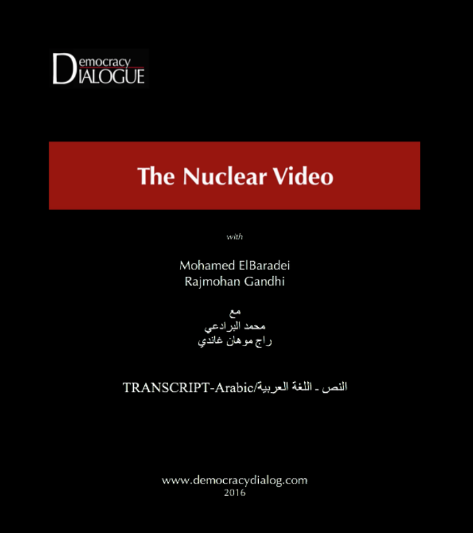 Nuclear-ElBaradei-Arabic.png