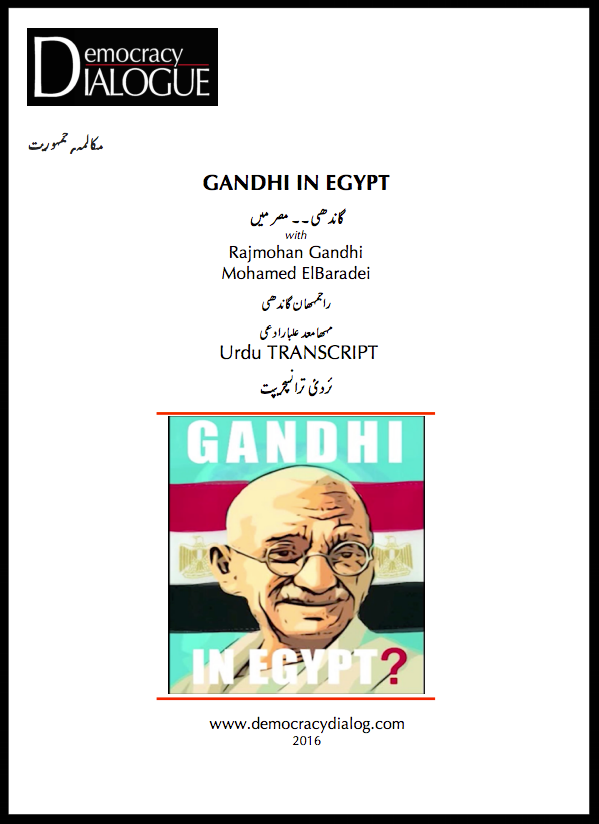 Gandhi in Egypt-Urdu-Cover