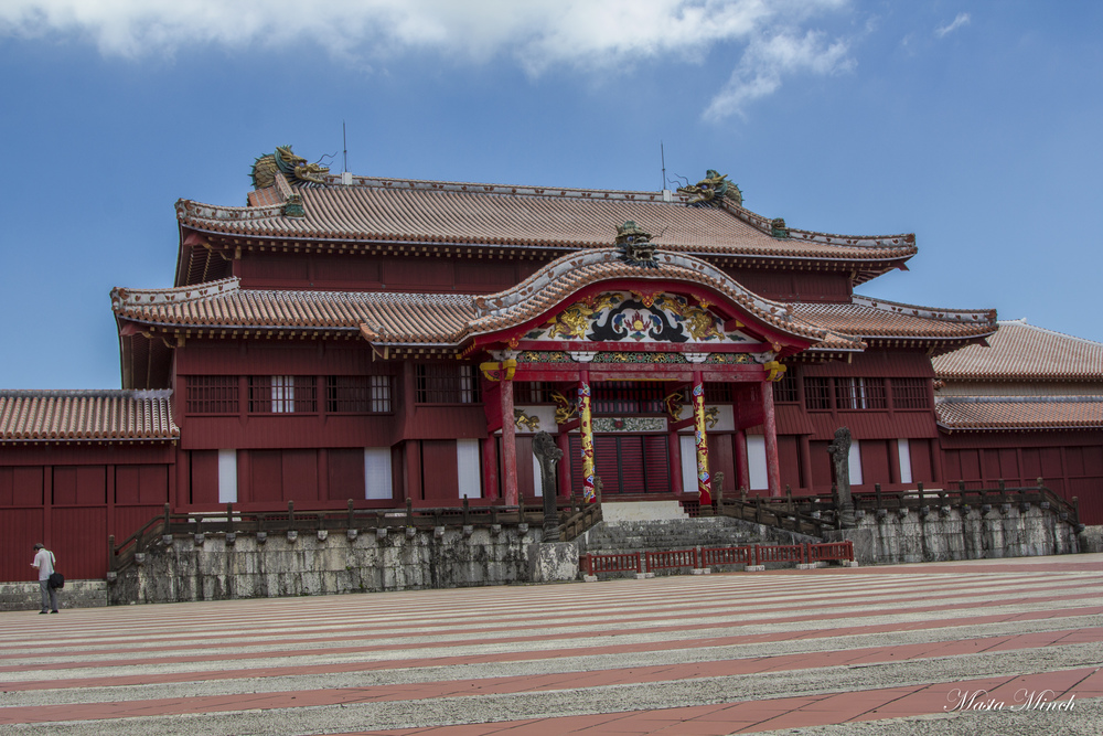 Shurijo Castle a Remanent of the Ryukyu Kingdom