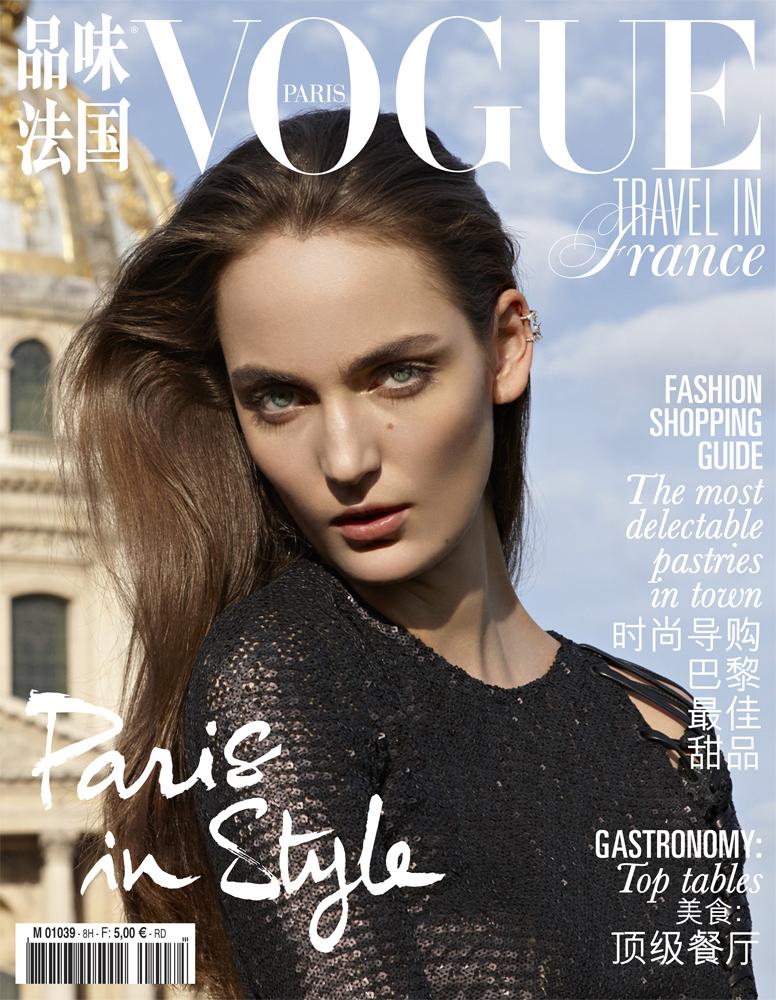 Zuzanna Bijoch for VOGUE PARIS TRAVEL IN FRANCE