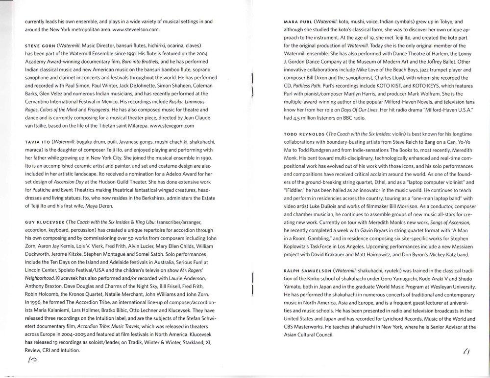 Compilation Dossier 569.jpg