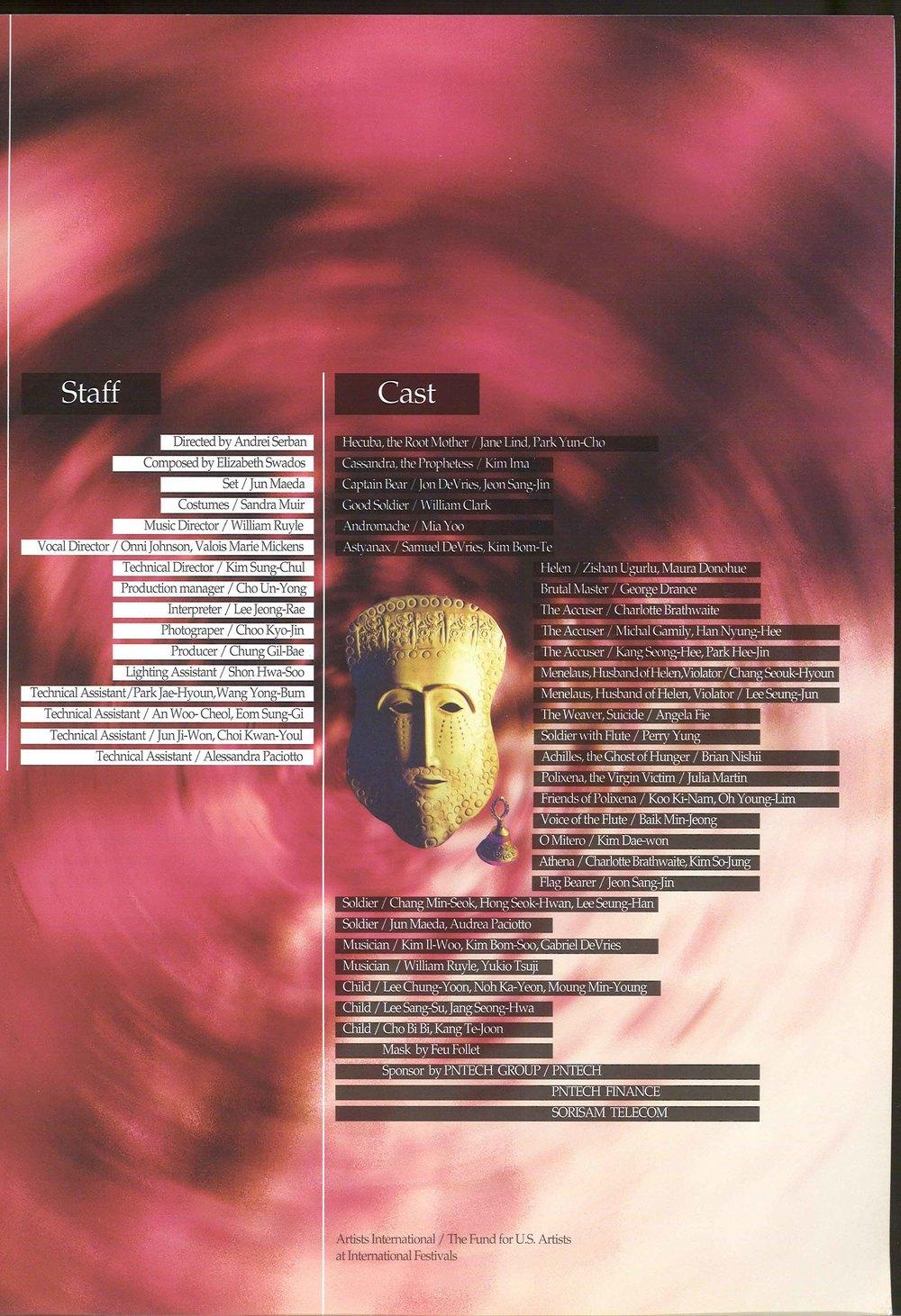 Compilation Dossier 766.jpg