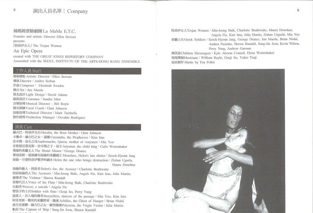 Compilation Dossier 773.jpg
