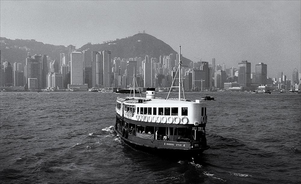 Star Ferry (1862-7).jpg