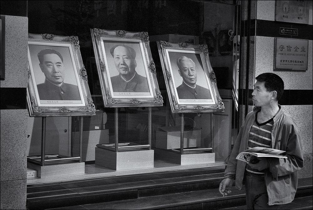 Beijing art gallery.jpg