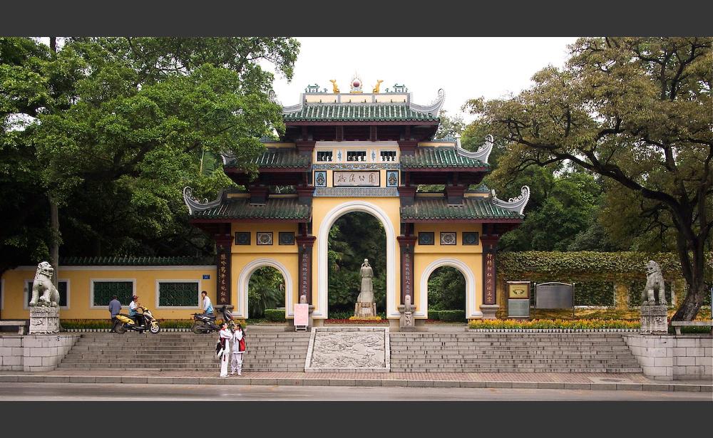 Liuhou Park, Liuzhou, Guangxi, China
