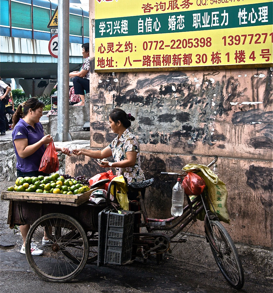 Street vendor in Liuzhou, Guangxi, China