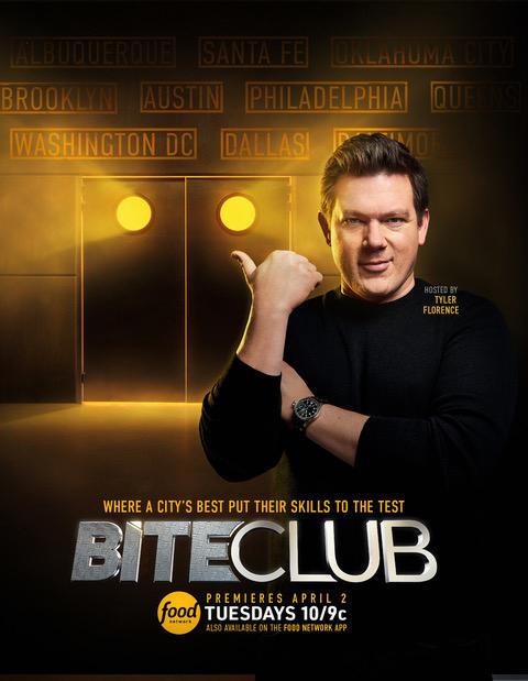 BiteClube_s200_Booklet_v2.jpg