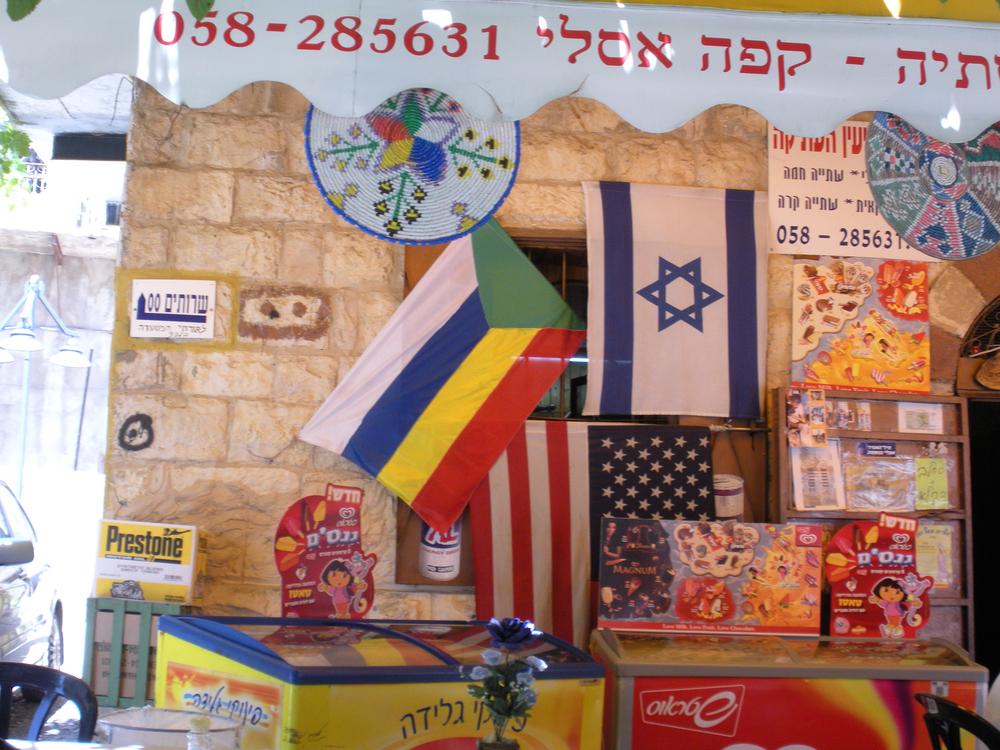 Copy of druze village galilee.jpg