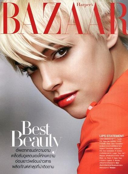 Model Alyssa Reinke
