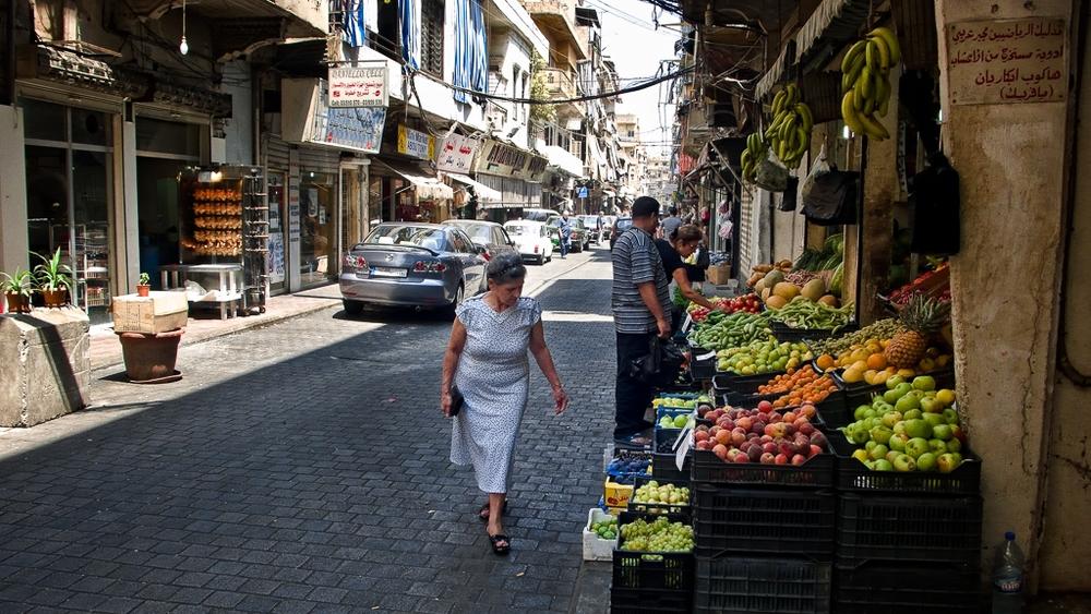 Marash Street