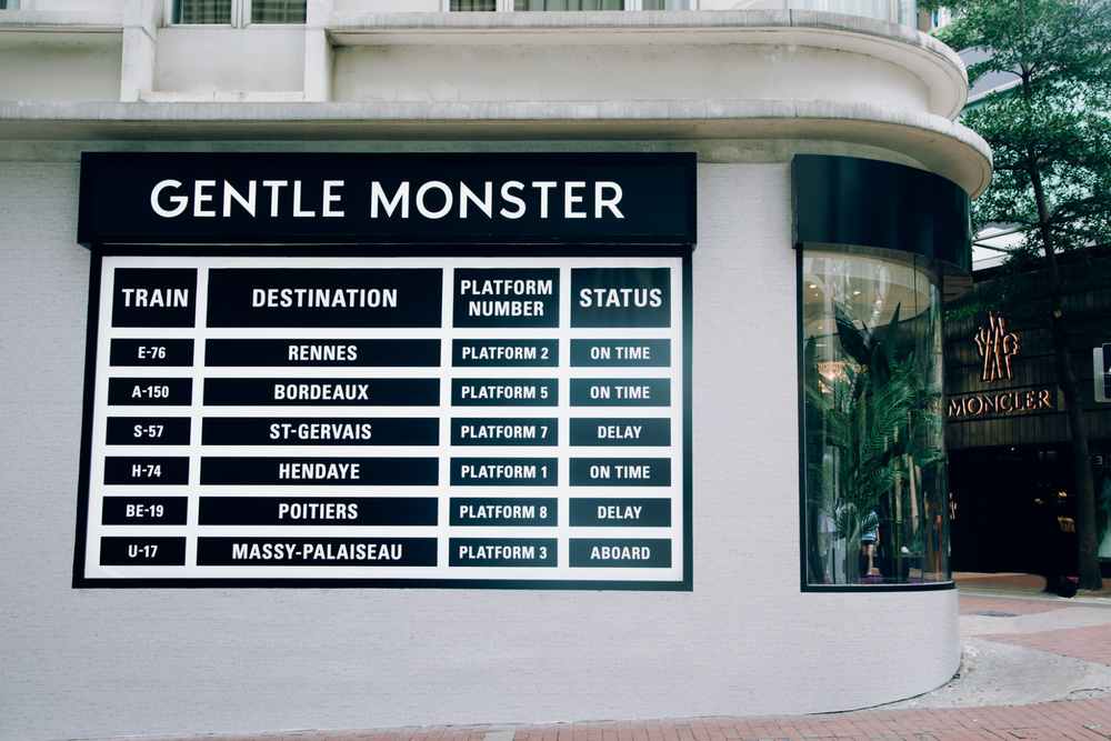 gentle-monster-hong-kong-flagship-store-the-platform-12.jpg