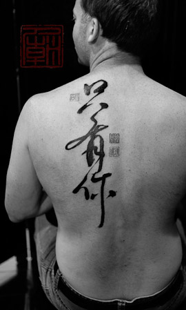 Tattoo_Temple_Richard_Joey_Pang_web.jpg