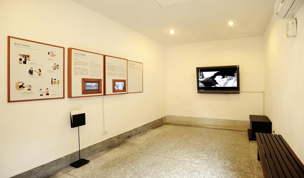 北投溫泉博物館展覽-41.jpg