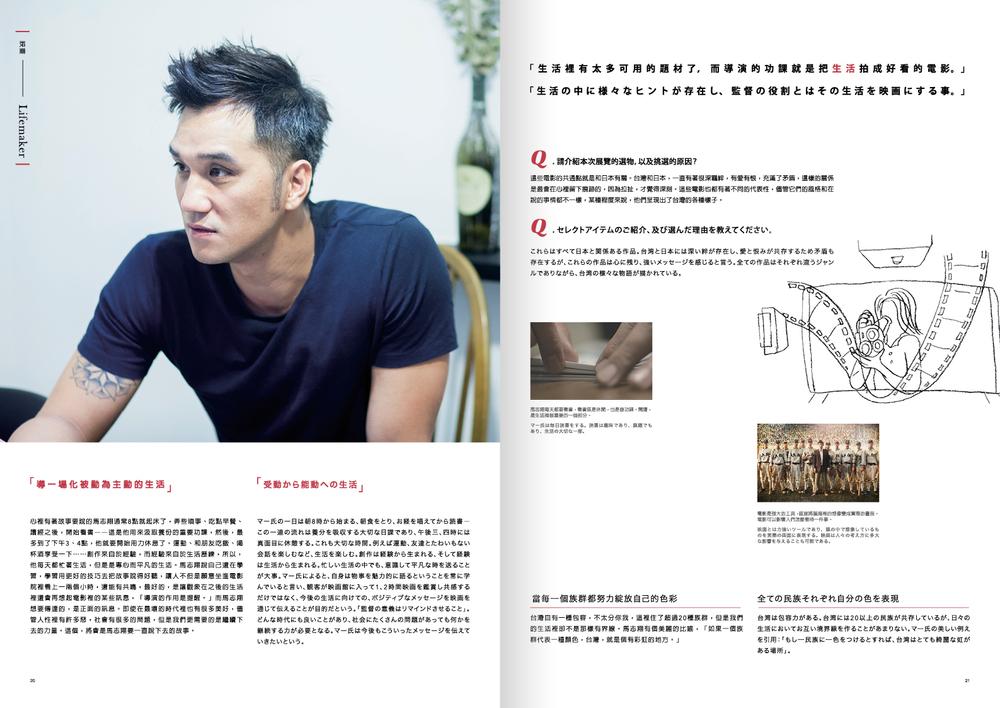 kizuna booklet_0628_outline11.jpg