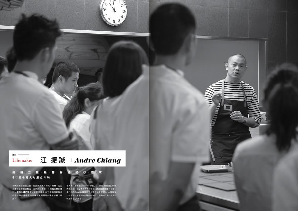 kizuna booklet_0628_outline8.jpg