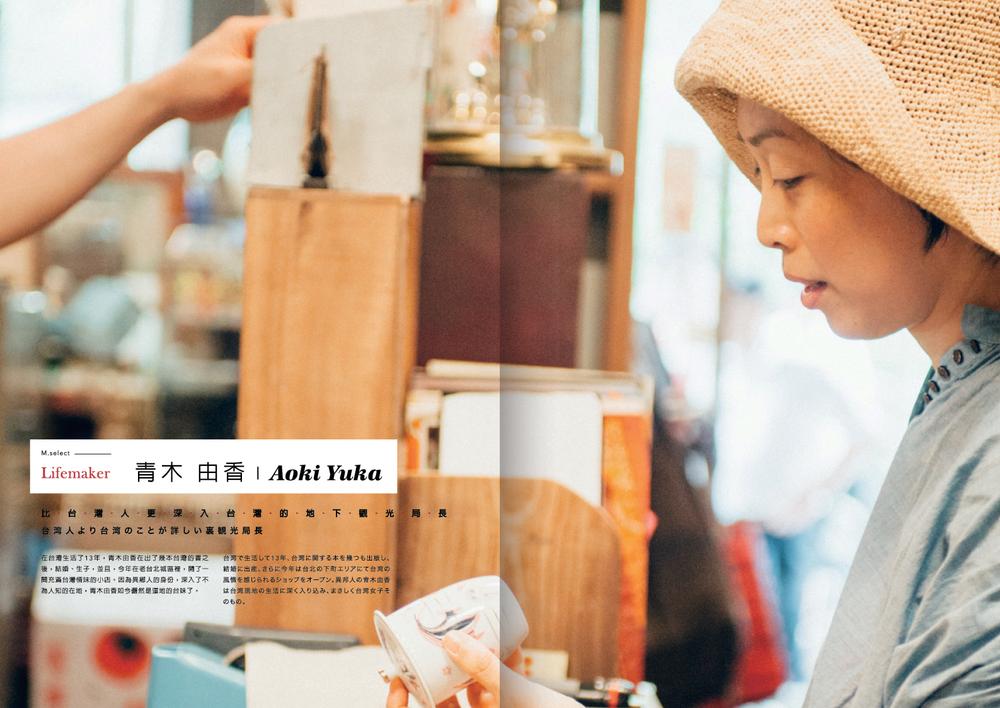 kizuna booklet_0628_outline14.jpg