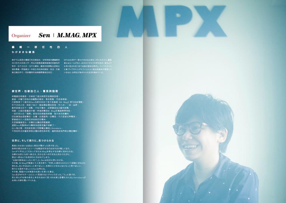 kizuna booklet_0628_outline16.jpg