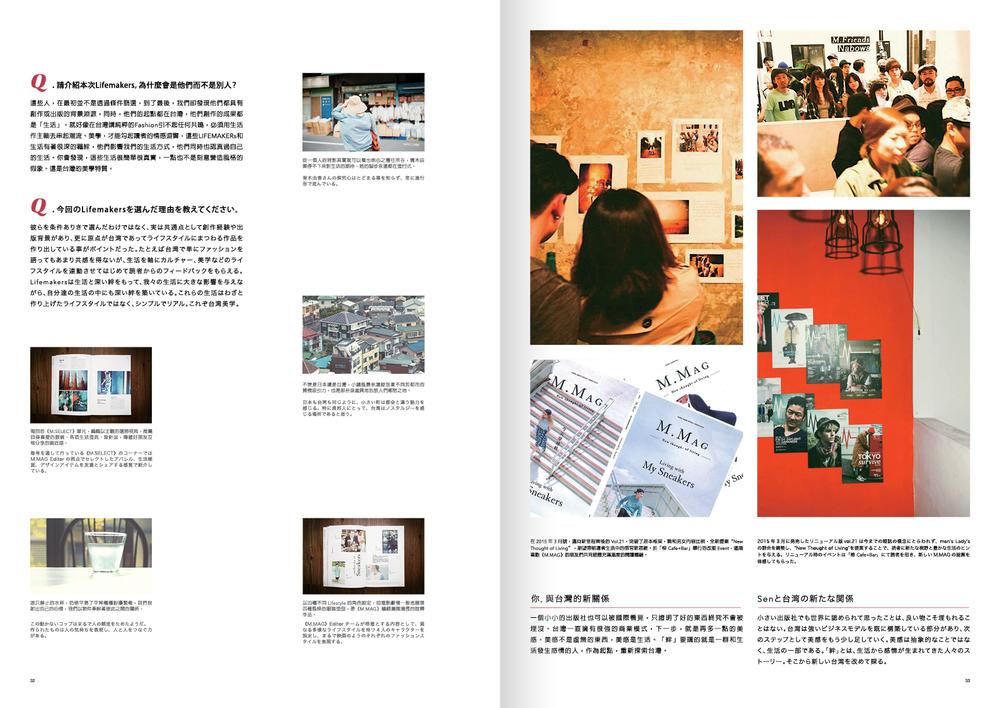 kizuna booklet_0628_outline17.jpg