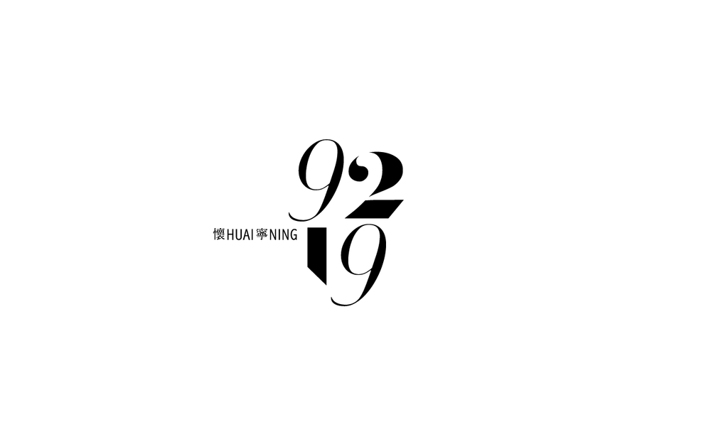 9219_logo-01.png